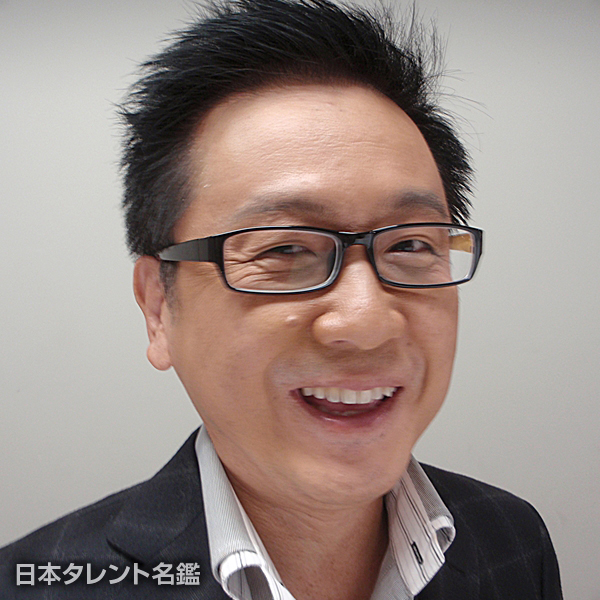 藤村 幸司