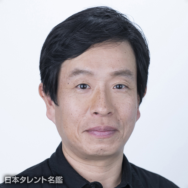 廻 飛呂男