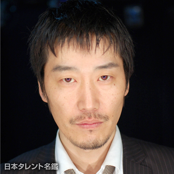 田久保 宗稔