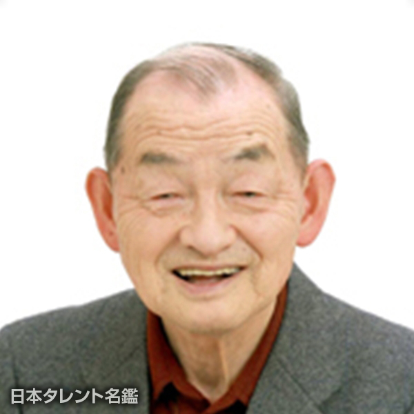 菅 登未男
