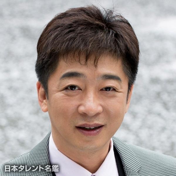 合田 道人