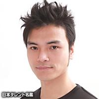斉藤 一平
