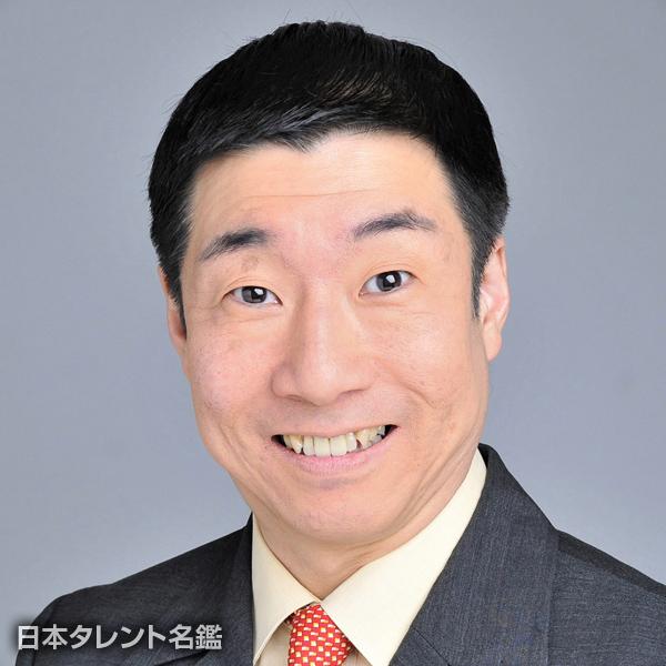 戸田 都康