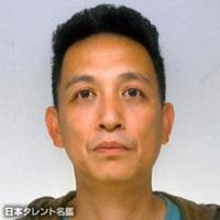 田村 ガン