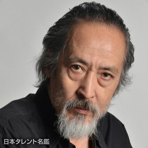 栗田 芳宏