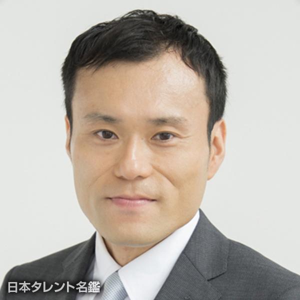 桐谷 武史