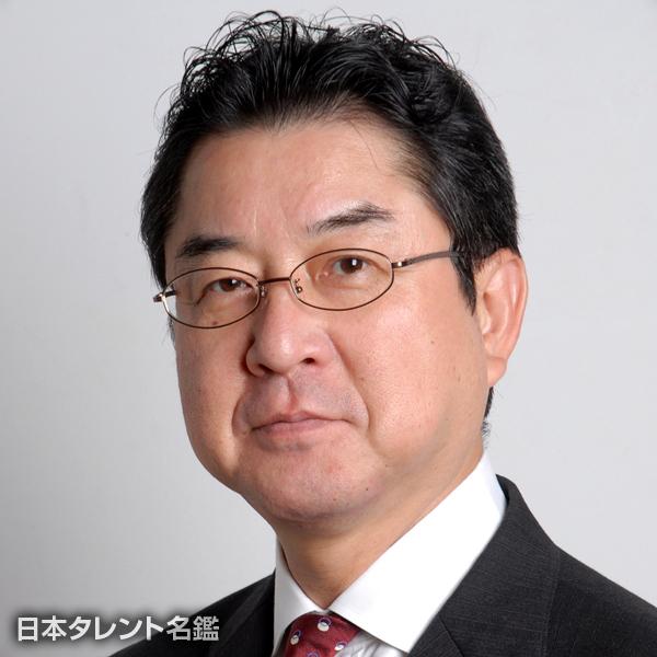松井 宏夫