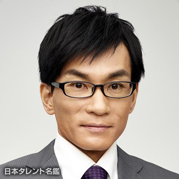 柴田 博史