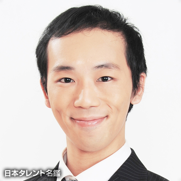 堀場 鉄平