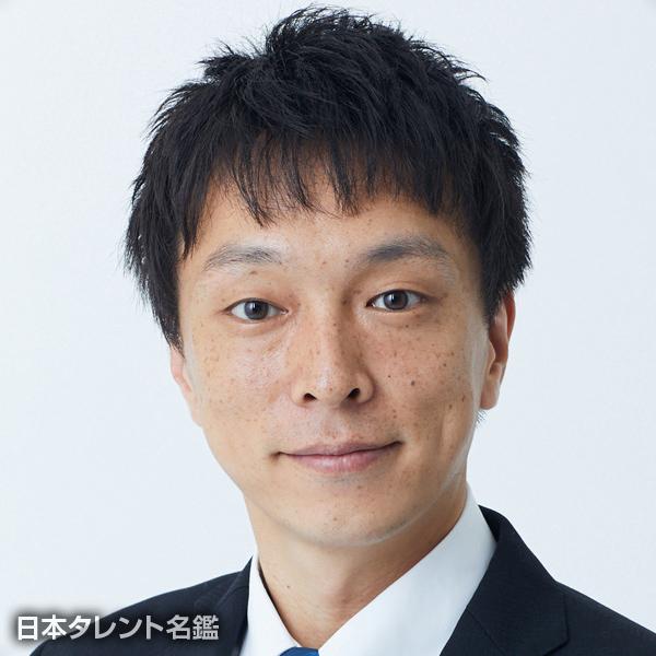 小田 浩幹