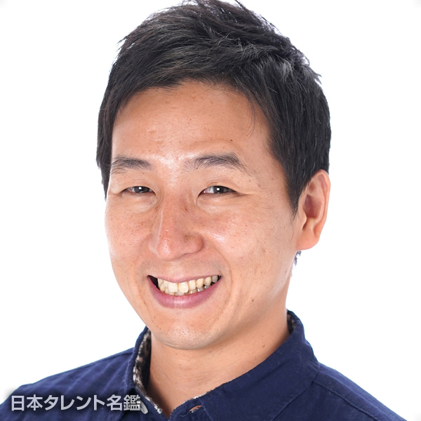 平山 達男