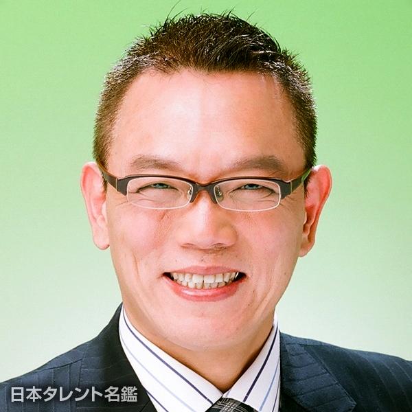 柴山 幸一郎