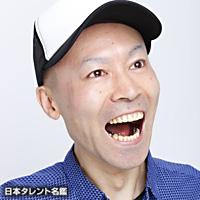 まん☆だん太郎
