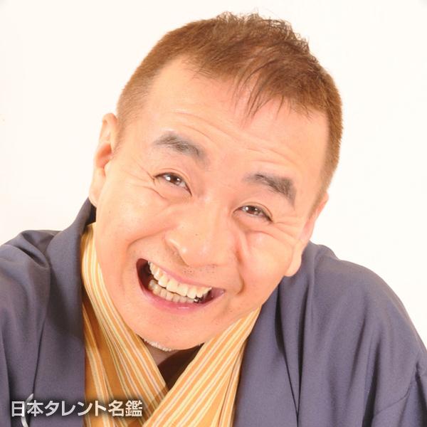 立川 談慶