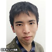 福田 裕紀
