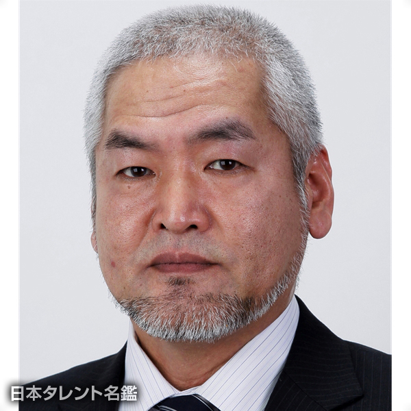 村田 誠司