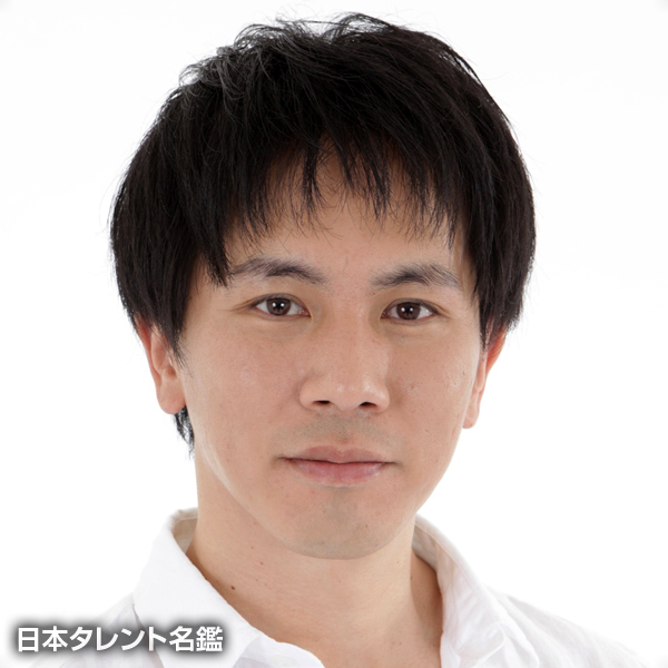 合田 賢治