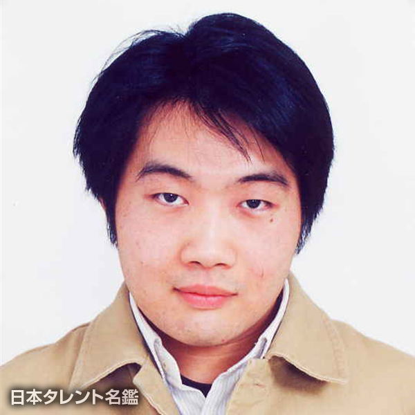 三浦 潤也