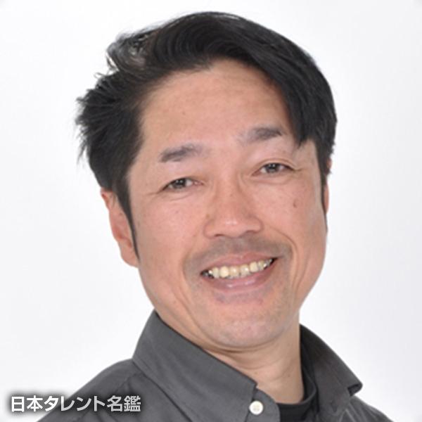 井澤 芳郎
