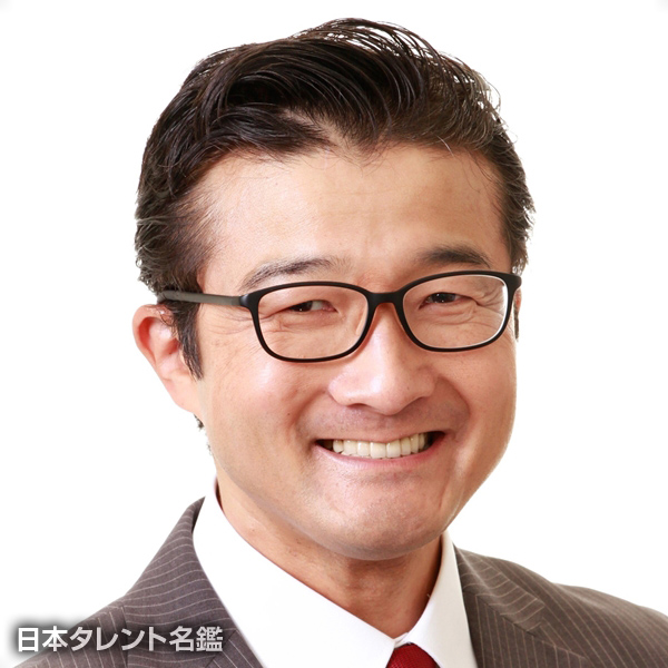 永井 博章