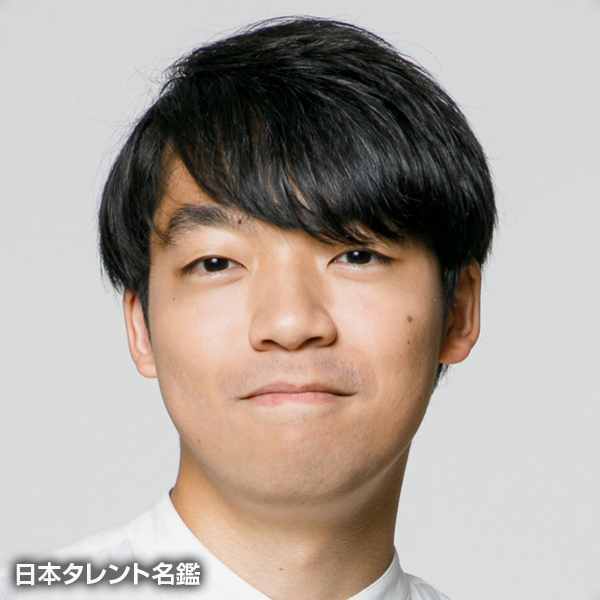 伊沢 拓司