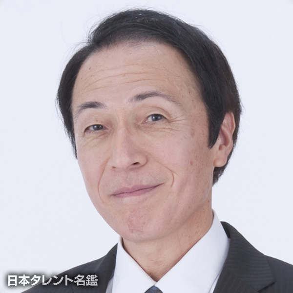 榎本 弘志