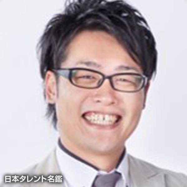 町田 康介