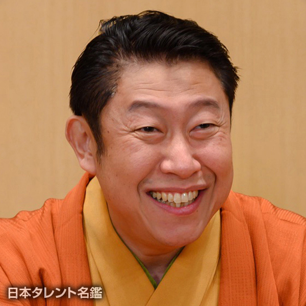 笑福亭 鶴二