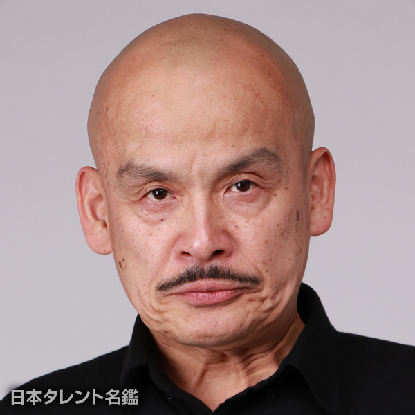 赤星 昇一郎(アカボシ ショウイ...