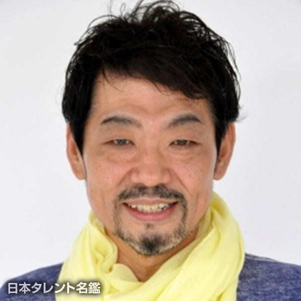 天田 益男