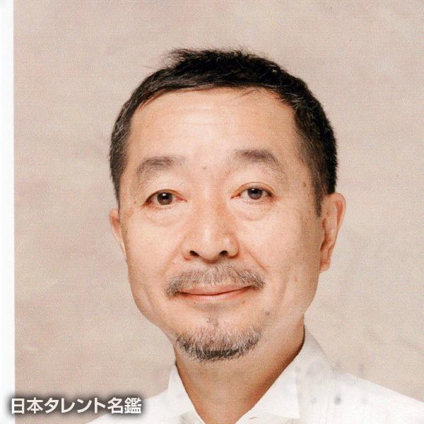 綾田 俊樹