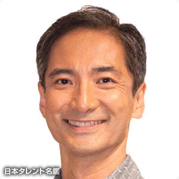 遠藤 哲司