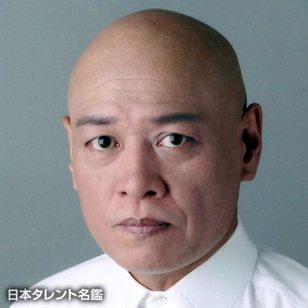 大島 宇三郎