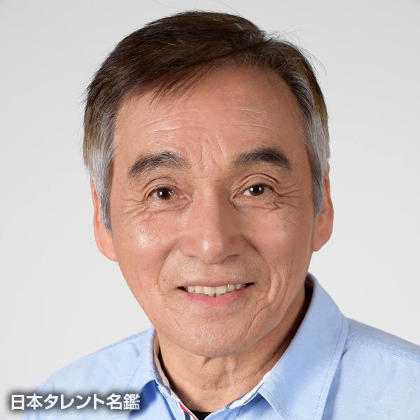 岡本 富士太