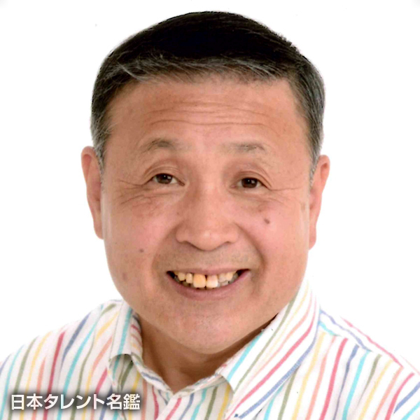 斎藤 清六