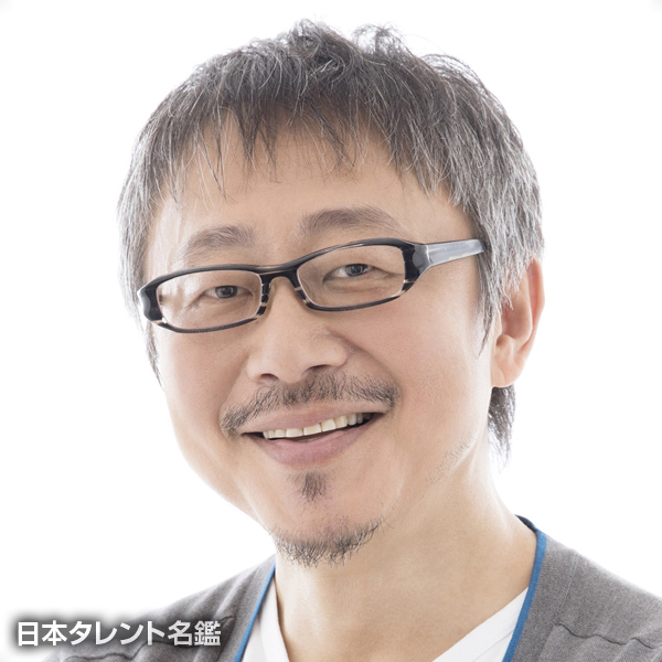 松尾 貴史