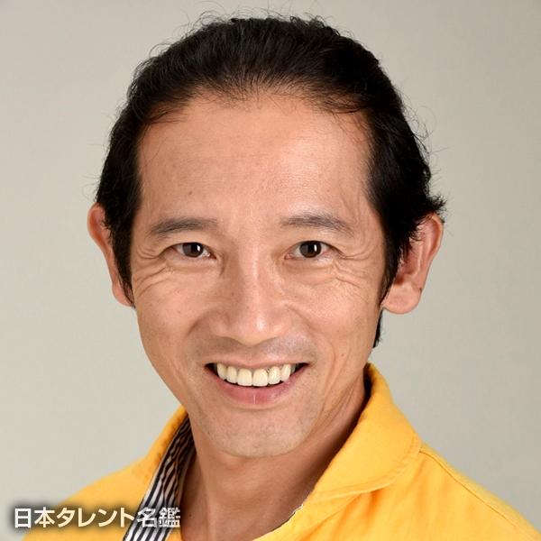 松田 洋治