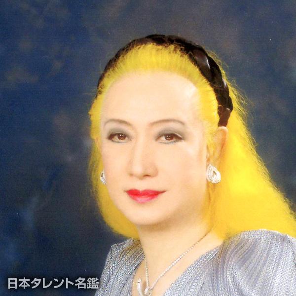 美輪 明宏