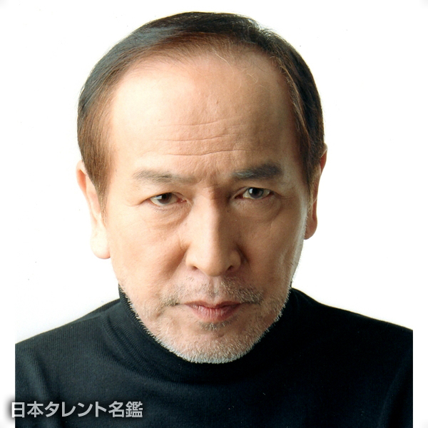 村井 國夫
