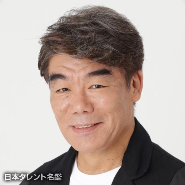 村田 雄浩