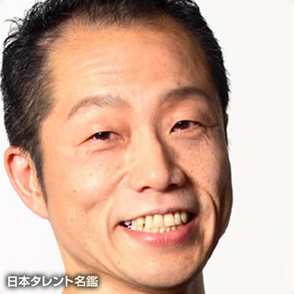 山田 幸伸