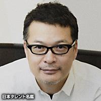 田中 哲司