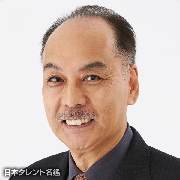 福田 信昭