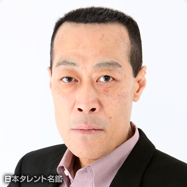 山本 龍二