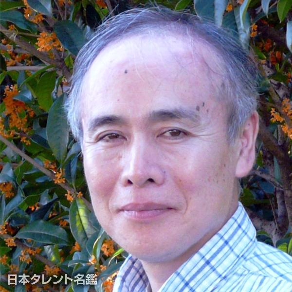 菅野 久夫