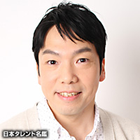菊川 浩二