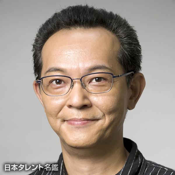 緋田 康人