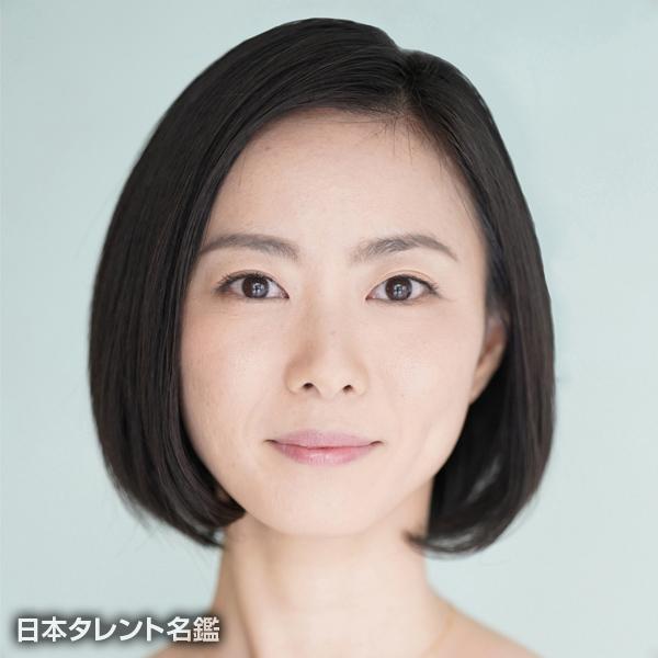 田口 寛子