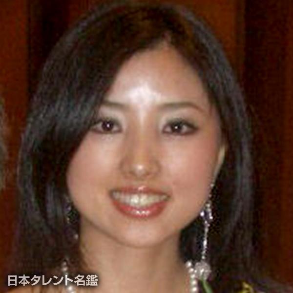 天野 久美子