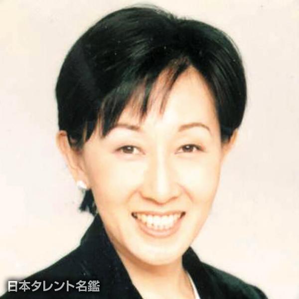松田 美智子